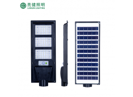 90W Solar LED Street Light